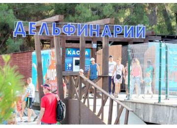 Дельфинарий| Пансионат «ОПК Пицунда »| Абхазия, Пицунда